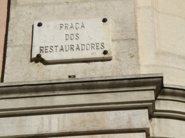 Praça dos Restauradores.jpg